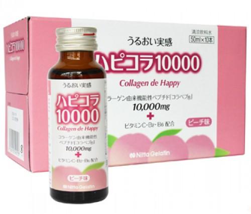 Điểm ưu việt của collagen de happy